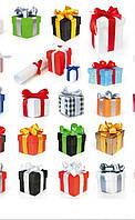 Подарунковий папір 70х100 Bum-0515