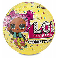 Кукла LOL Surpeise Шар. Модель Confetti PLEASANTLY серия 12 /AA11