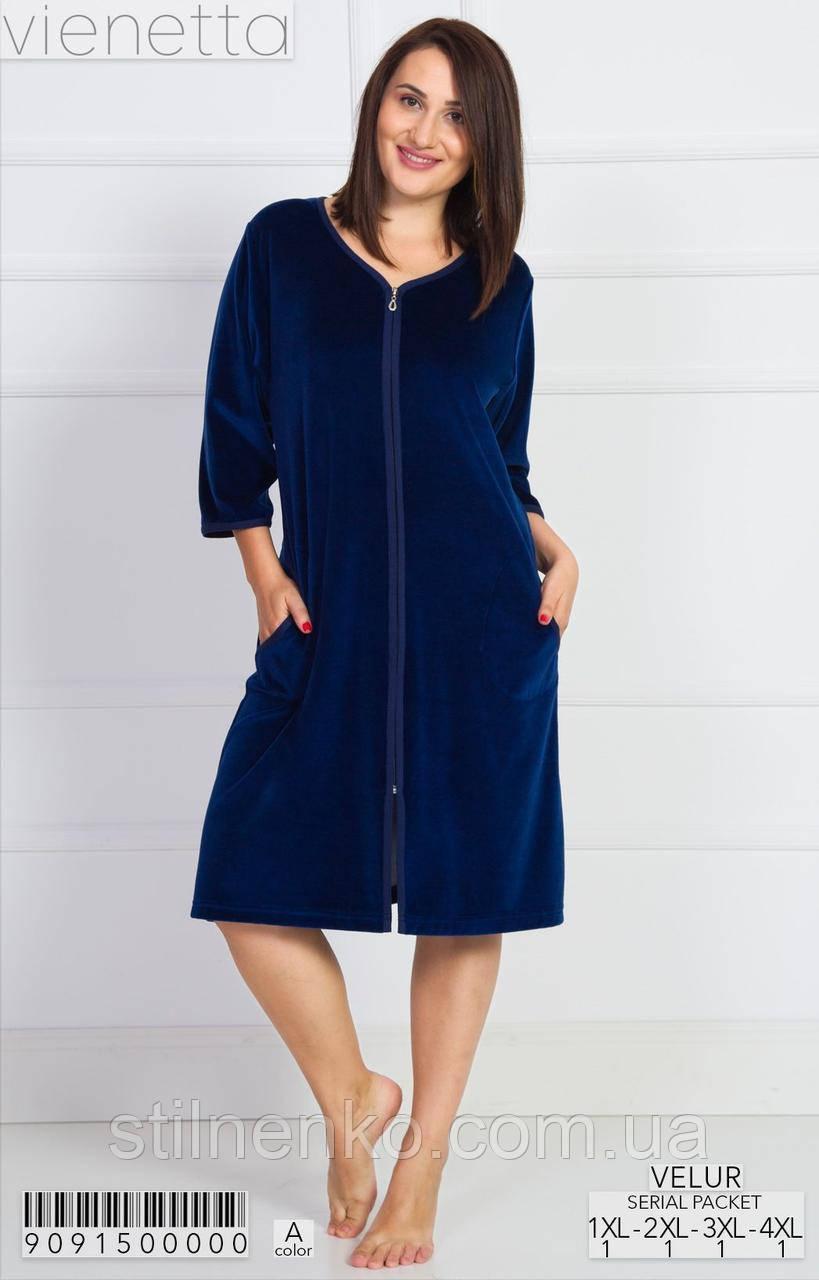 Женский халат на молнии с карманами 2 цвета Батал