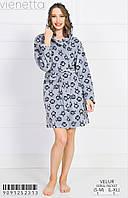 Женский халат с капюшоном и пояском