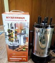 "Электрошашлычница  "" Кудесница""  1,0 Вт / 5 шампуров, фото 2"