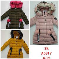 Куртка утепленная для девочек, Setty Koop, 4 лет,  № AP817