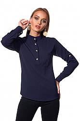 Рубашка синего цвета 451.1