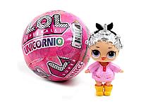 Детская кукла LOL UNICORNIO Surprise в шаре. Серия 15 модель 89015-2