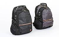 Рюкзак городской (рюкзак офисный) Victor 9370: 21x32x48см, 2 цвета Черный Распродажа!