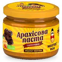 Арахисовая паста Master Bob - Peanut Butter с шоколадом (300 грамм)