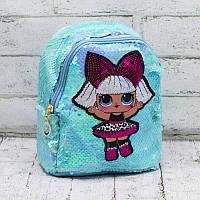 Рюкзак детский кукла Лол с пайетками  blue