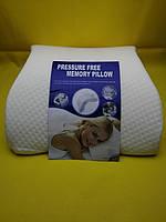 """Ортопедическая подушка с тоннелем """"Pressure Free Memori Pillow"""""""