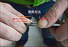 Мультитул Paperknives EDC, фото 6