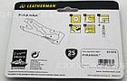 Мультитул Leatherman Piranha 5 в 1(репліка), фото 3