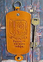 Чохол для ключів великий жовтий Ключі від мого сейфа, фото 1
