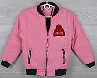 """Куртка-ветровка детская демисезонная """"Fendi реплика"""" 4-5-6-7-8 лет (104-128 см). Розовая. Оптом."""