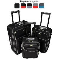 Набор чемоданов на колесах Deli 101 (набір валіз на колесах Дели комплект), фото 1