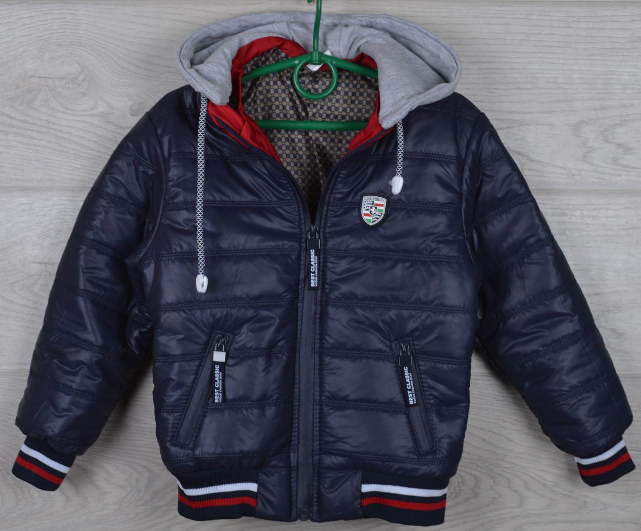 """Куртка детская демисезонная """"NY"""" с трикотажным капюшоном 1-2-3-4-5 лет (86-110 см). Темно-синяя. Оптом."""