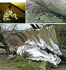 """Термоодеяло аварийное, спасательное сверх-компактное """"космическое"""" (210 х 160 см / 60 г), фото 4"""