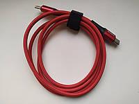 Baseus  5V2A type C usb-кабель для быстрой зарядки мобильных телефонов длина 1.0м