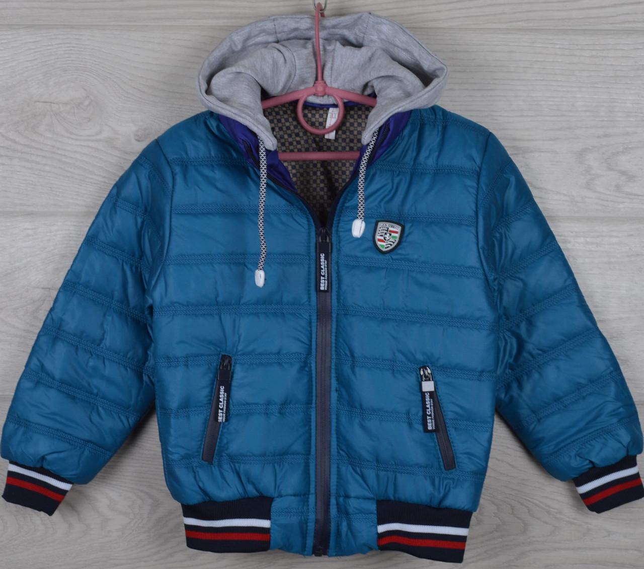 """Куртка детская демисезонная """"NY"""" с трикотажным капюшоном 1-2-3-4-5 лет (86-110 см). Бирюза. Оптом."""
