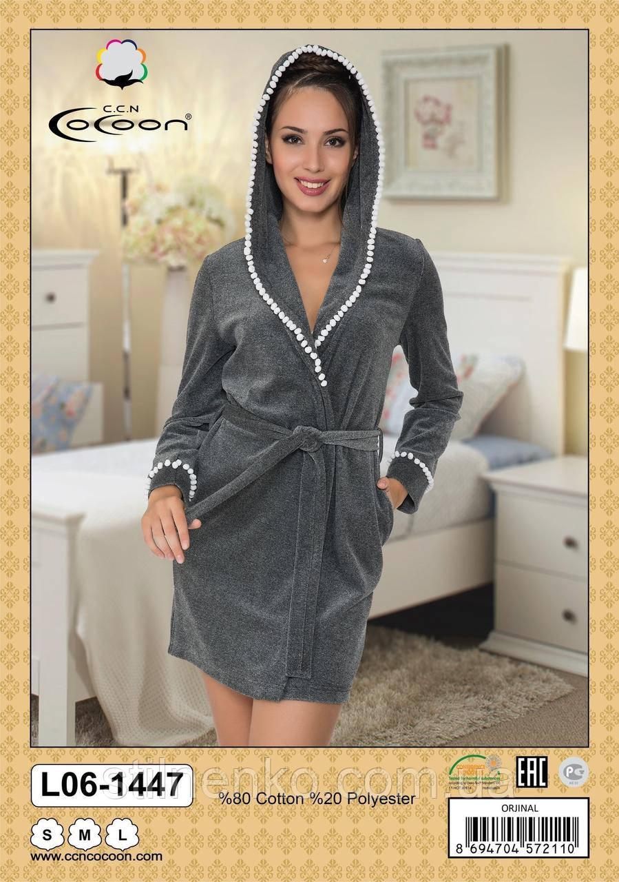 Женский халат с капюшоном длина выше колена