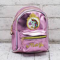 Рюкзак детский  pink unicorn