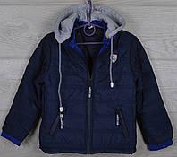 """Куртка детская демисезонная """"NY"""" с трикотажным капюшоном 1-2-3-4-5 лет (86-110 см). Темно-синяя. Оптом., фото 1"""