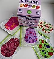 Итальянский гипоаллергенный детский глазной пластырь - окклюдер Ortopad серия Soft для девочек