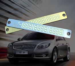 Табличка с номером телефона под лобовое стекло авто / автомобиля (люминисцентная / светонакопительная)
