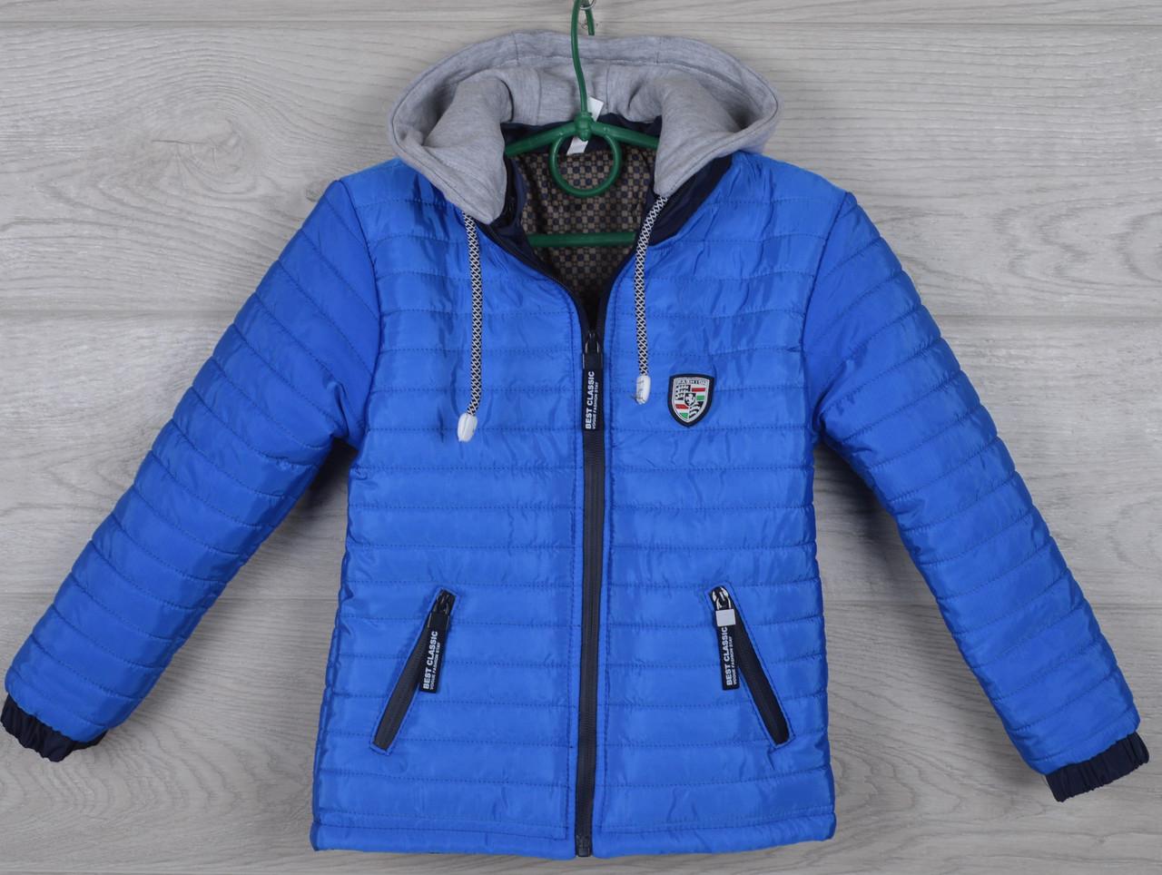 """Куртка детская демисезонная """"NY"""" с трикотажным капюшоном 1-2-3-4-5 лет (86-110 см). Электрик. Оптом."""