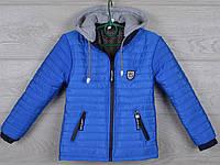 """Куртка детская демисезонная """"NY"""" с трикотажным капюшоном 1-2-3-4-5 лет (86-110 см). Электрик. Оптом., фото 1"""