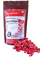 Клубника кусочки 2-5 мм - 50г  сублимированная натуральная ягода от украинского производителя, фото 1