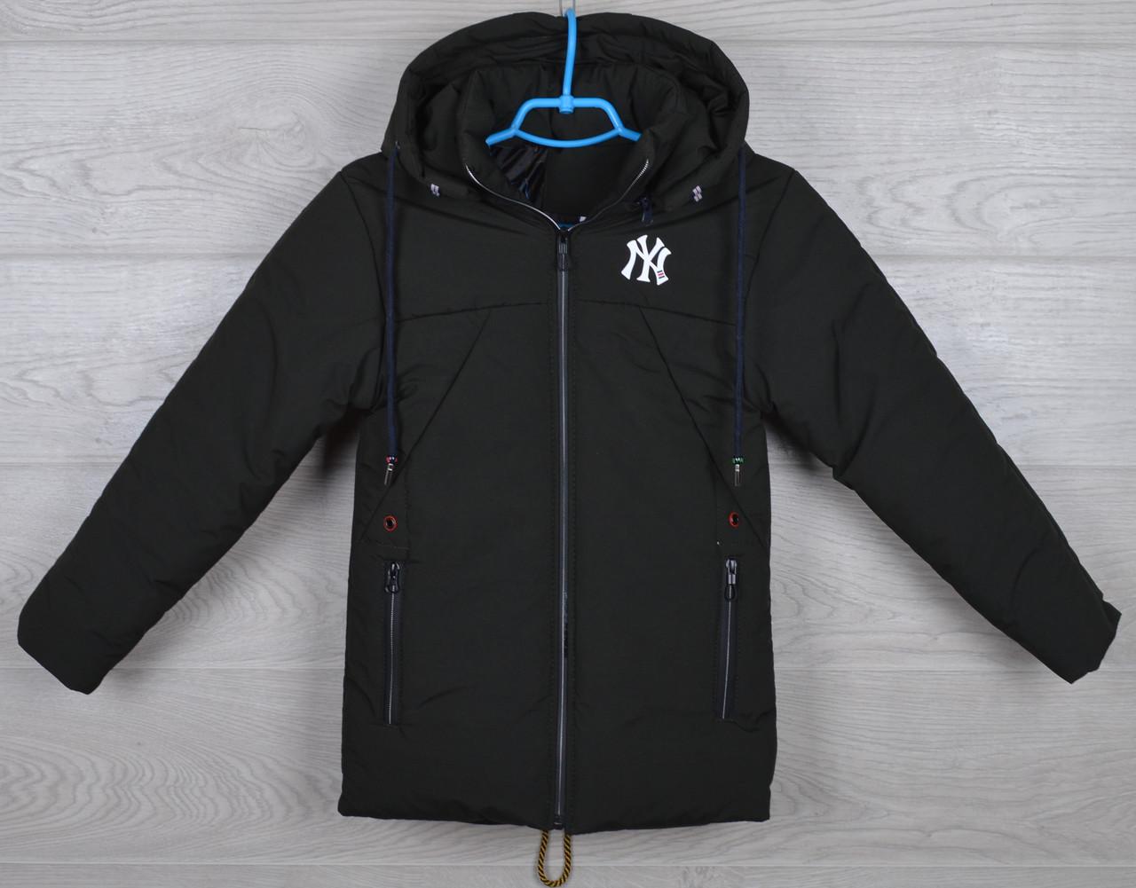 """Куртка детская демисезонная """"NY"""" 4-5-6-7-8 лет (104-128 см). Хаки темный). Оптом."""