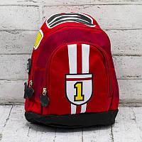Рюкзак детский formula one red