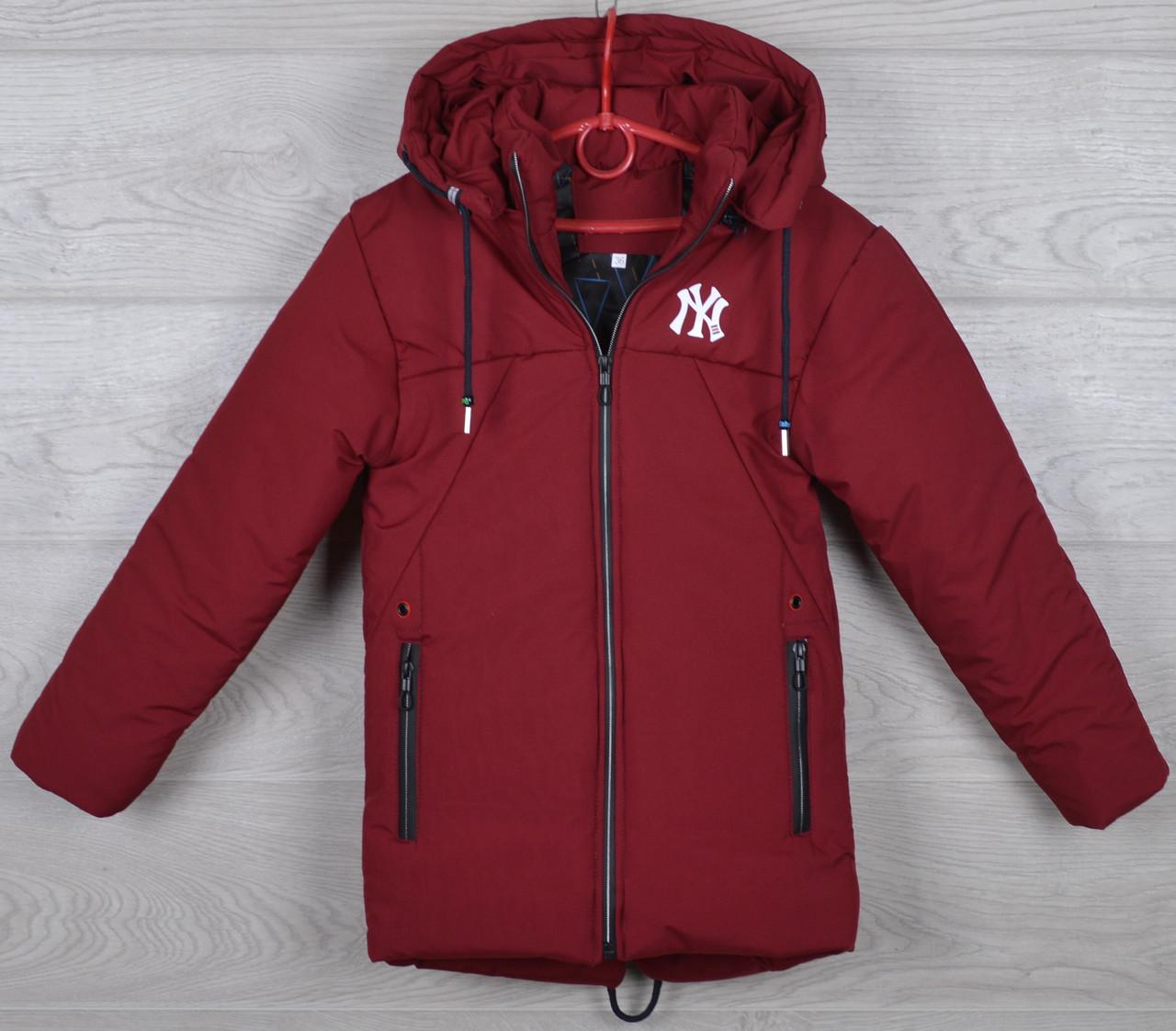 """Куртка детская демисезонная """"NY"""" 4-5-6-7-8 лет (104-128 см). Бордо. Оптом."""
