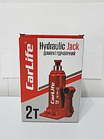 Домкрат гідравлічний CarLife BJ402 2т 148/278мм