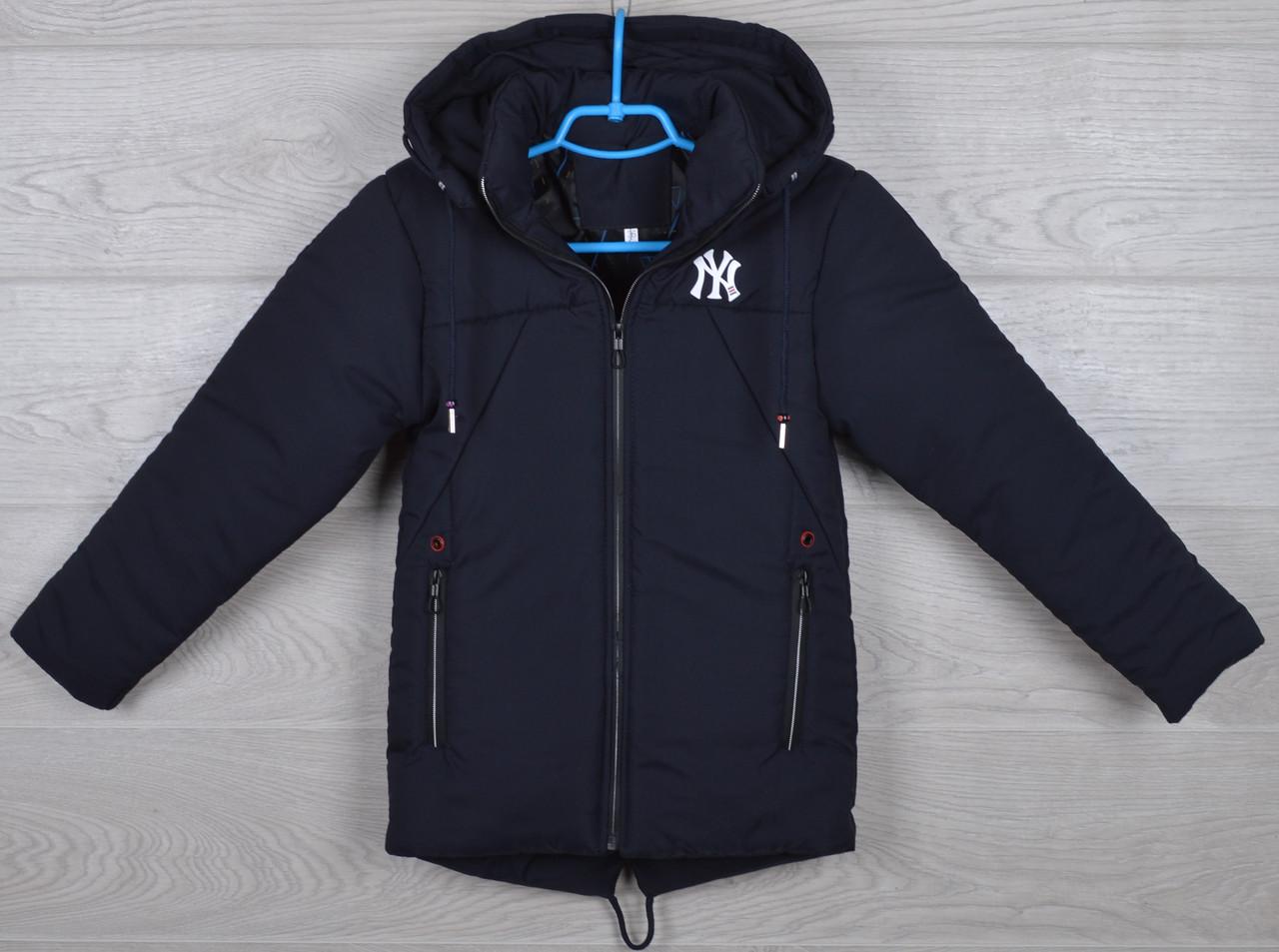 """Куртка детская демисезонная """"NY"""" 4-5-6-7-8 лет (104-128 см). Темно-синяя. Оптом."""