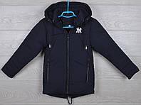 """Куртка детская демисезонная """"NY"""" 4-5-6-7-8 лет (104-128 см). Темно-синяя. Оптом., фото 1"""