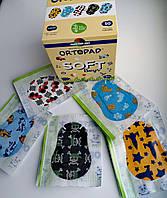 Итальянский гипоаллергенный детский глазной пластырь - окклюдер Ortopad серия Soft для мальчиков