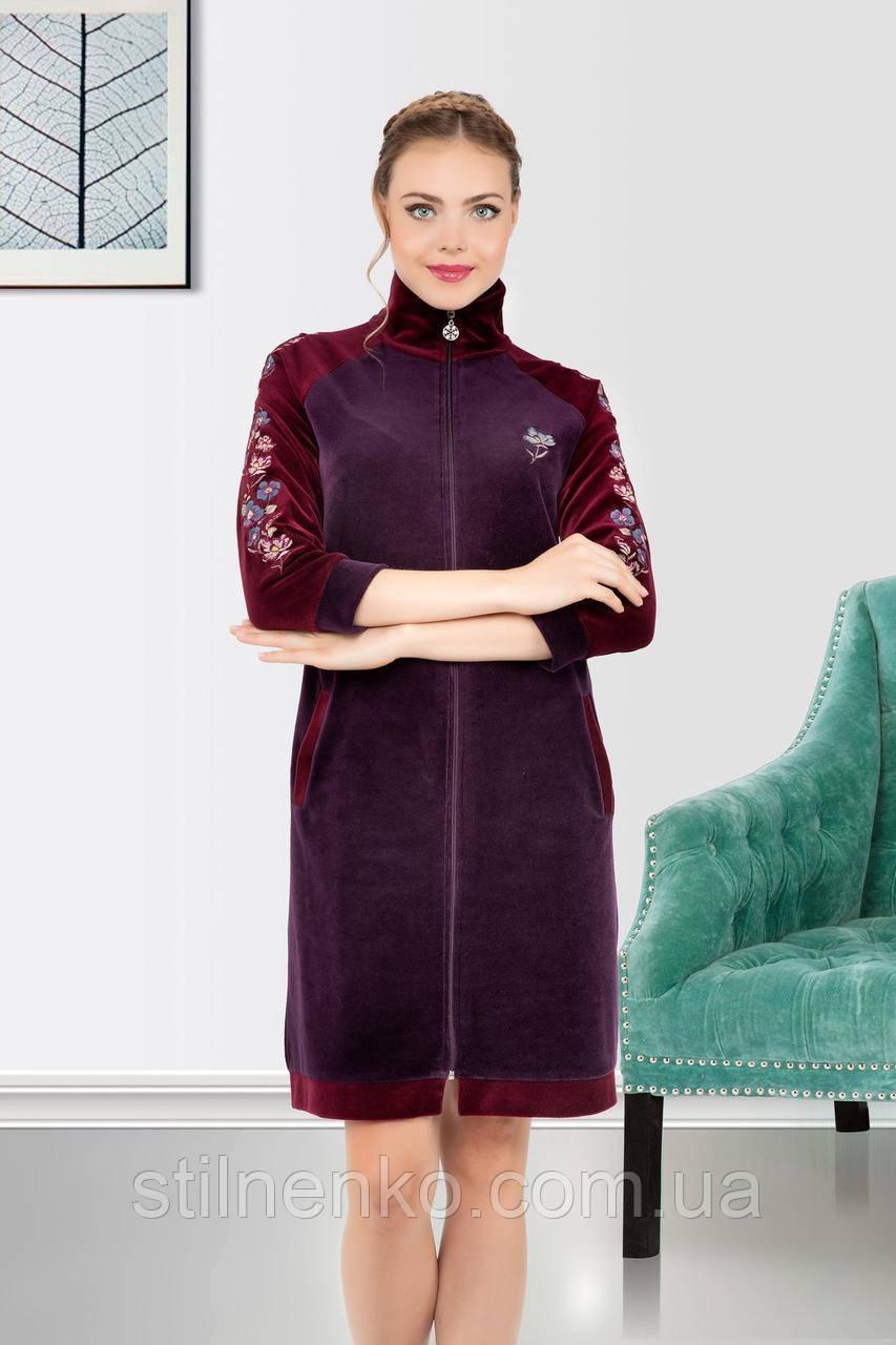 Женский халат на молнии с карманами с вышивкой