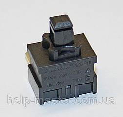 Кнопка для пылесоса  PS23-16 (PIN-2)