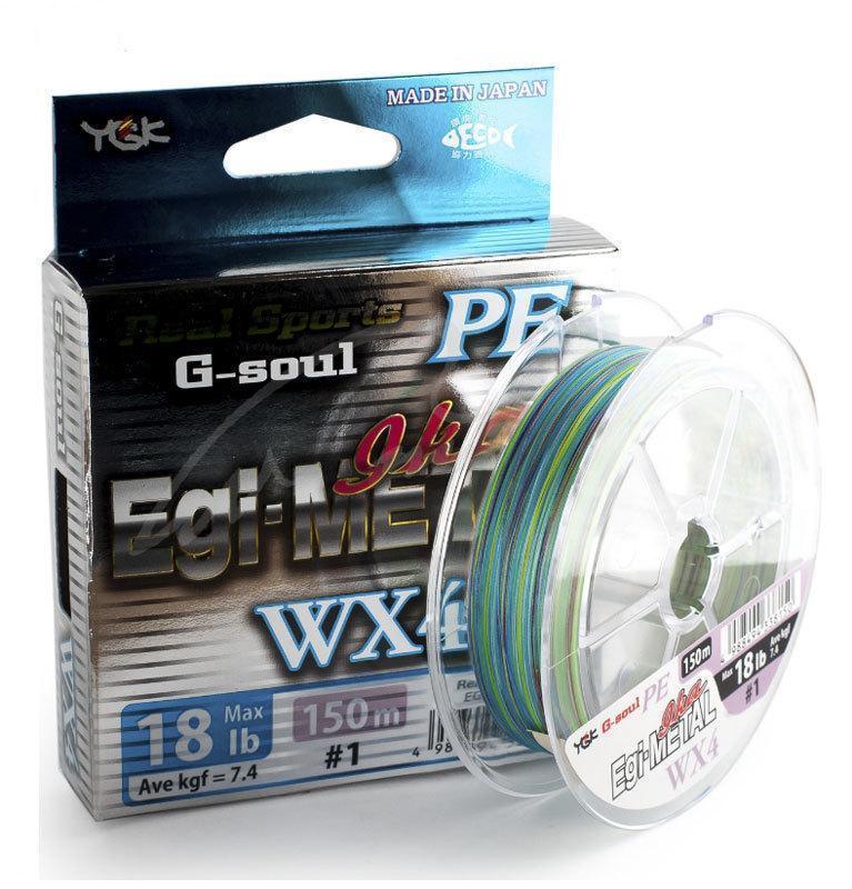 Шнур YGK G-Soul EGI Metal 180m #0.8/0.148mm 14lb/6.3kg