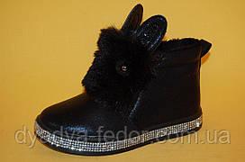 Детские демисезонные ботинки No brend Китай l705 для девочек черные размеры 25_30