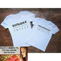 Парные футболки для мамы и дочки