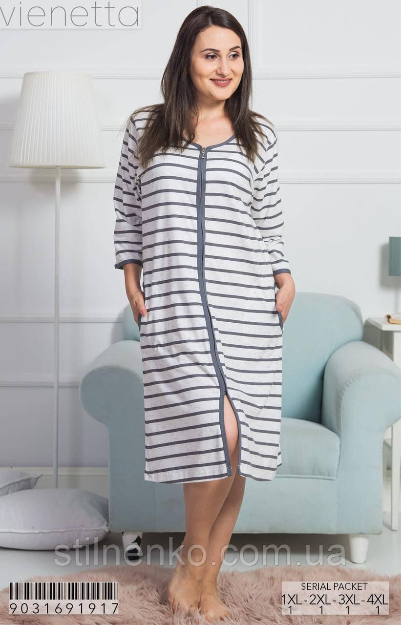 Женский халат на молнии в полоску Батал