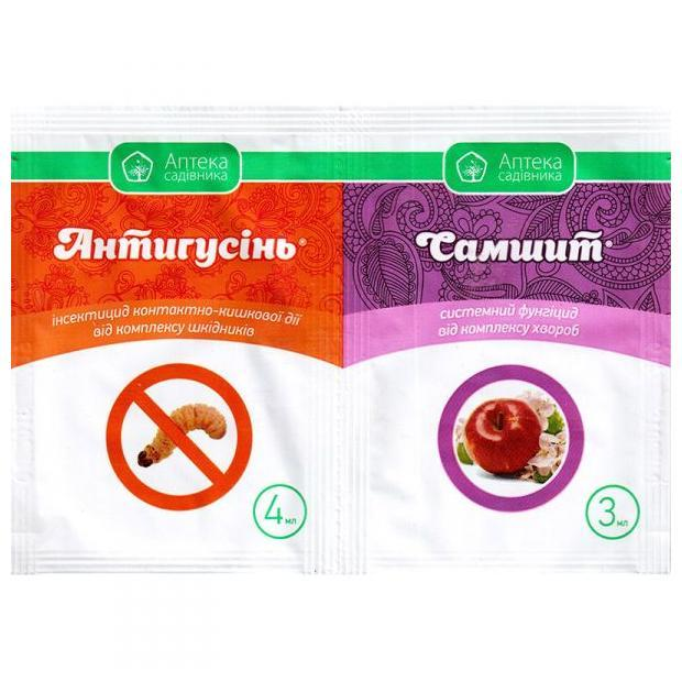 "Фунгицид ""Антигусень"" 3 мл + ""Самшит"" для яблони, винограда, персика, 4 мл, от Ukravit (оригинал)"