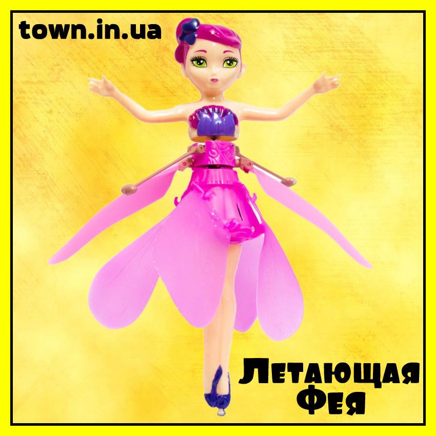 Кукла летающая фея Flying Fairy.Летит за рукой