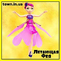 Кукла летающая фея Flying Fairy.Летит за рукой, фото 1