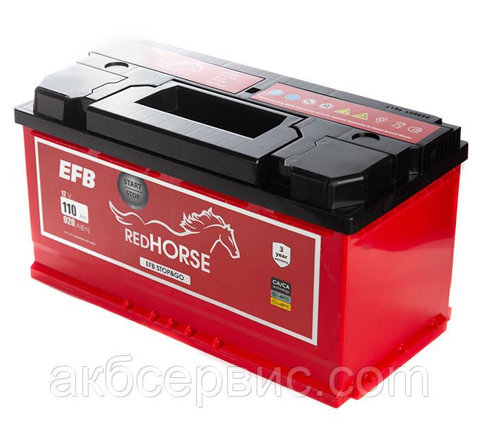 Аккумулятор автомобильный Red Horse 6СТ-110 АзE EFB Start Stop