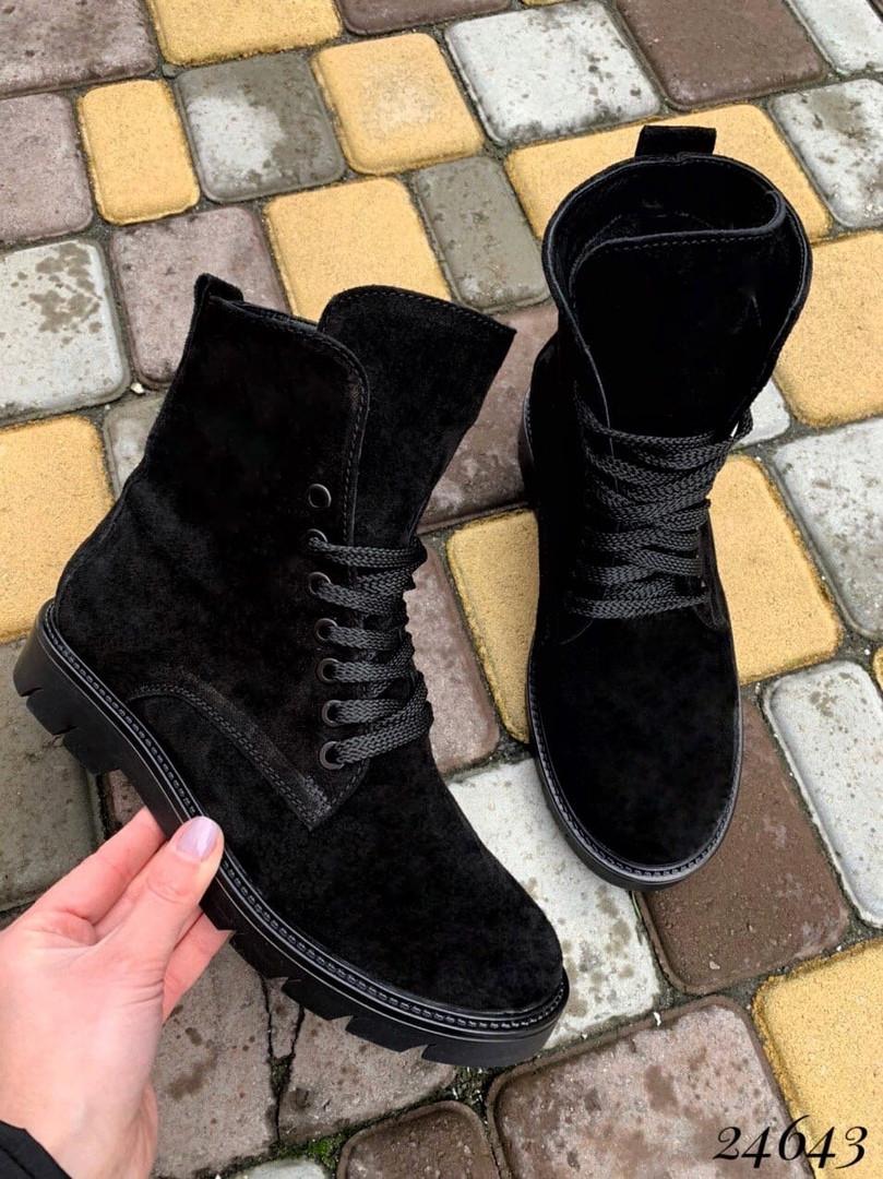Зимние ботинки на низком ходу Астра .  Цвет: чёрный натуральная замша 36, 37 и 38 размеры