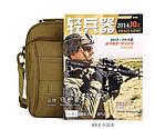 Сумка на плечо Protector Plus K303, фото 2