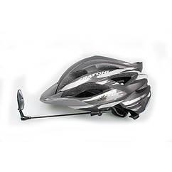 Зеркало заднего вида велосипедное на шлем быстросъёмное, три степени свободы