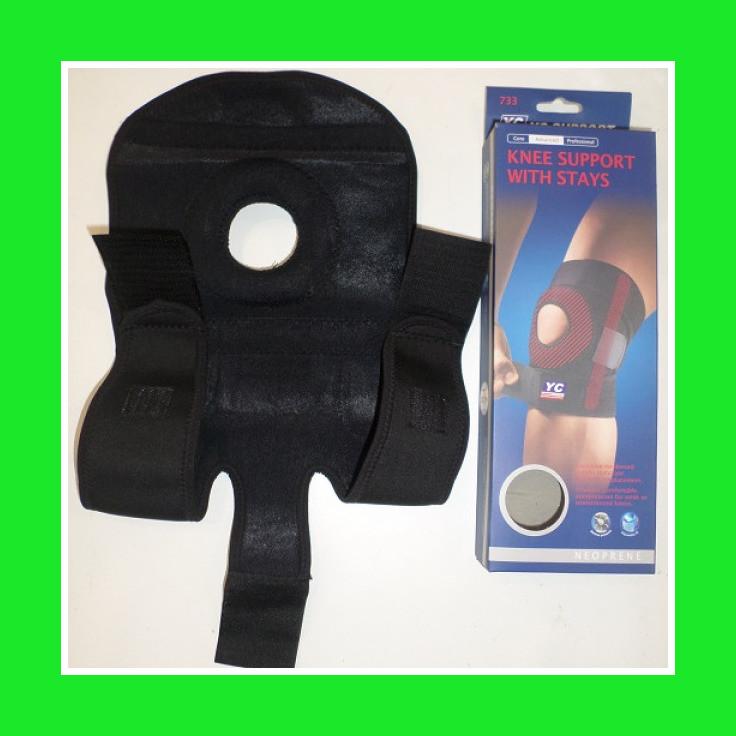 Бандаж на колено 733 Наколенник Knee support with stays стабилизатор для коленной чашечки со спиральным